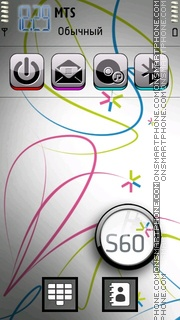 S60 White 02 theme screenshot