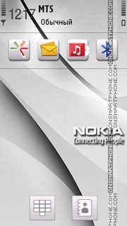 Nokia Light Absrtact theme screenshot