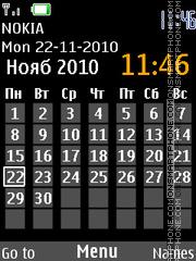 Kalendar chasy rus 93.4 theme screenshot