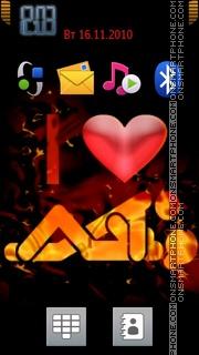 I Love 01 theme screenshot