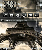 Eiffel Tower by Afonya777 theme screenshot
