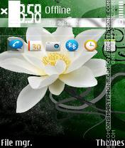 Xiaheyue theme screenshot