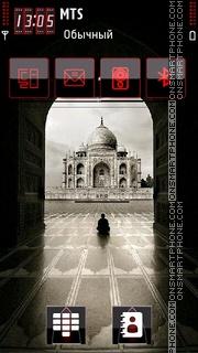 Taj Mahal 04 theme screenshot