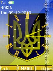Ukraine es el tema de pantalla