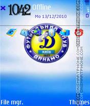 FC Dynamo Kyiv theme screenshot