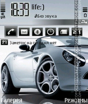 Car by Afonya777 theme screenshot