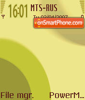Скриншот темы Armi