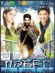 Parugu (Pobeg) Theme-Screenshot