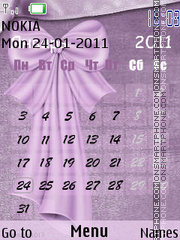 Calendar tema screenshot
