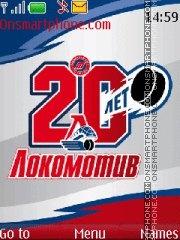 Скриншот темы HC Lokomotiv 01