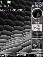 Nokia xxx theme screenshot