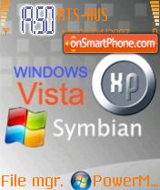Vista 510 theme screenshot