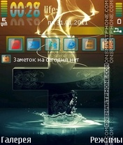 CrossInWather by Afonya777 theme screenshot
