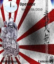 Samurai theme screenshot