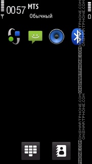 Andriod Signed tema screenshot