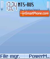 MS Office 2007 theme screenshot