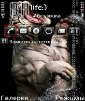 Angry Tiger by Afonya777 theme screenshot