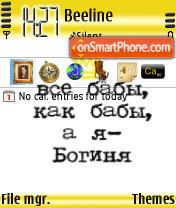 Скриншот темы Boginya