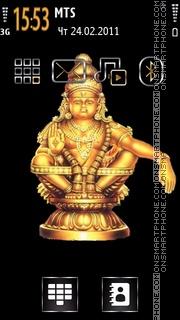 Lord Ayyappa es el tema de pantalla