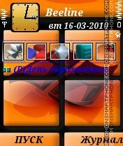 Win by ROMB39 theme screenshot