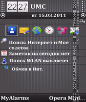 Grey by Bolena (Ovi) theme screenshot