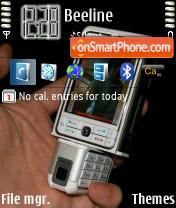 Nokia 3250 EM theme screenshot