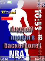 Basketball tema screenshot