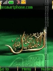 islamic theme theme screenshot