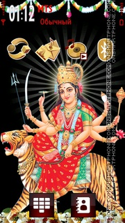 Yugs Maa Durga theme screenshot