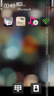 Htc Slider 2011 Best tema screenshot