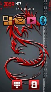 Скриншот темы Red Dragon 5802