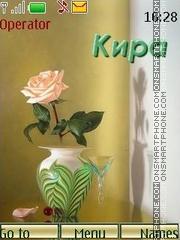 Скриншот темы Flowers Kira