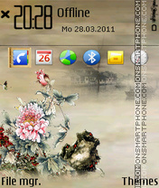Rain in jiangnan theme screenshot