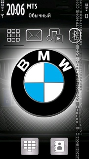 Bmw Grey 01 theme screenshot