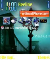 3rd360 theme screenshot