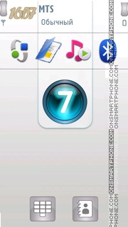 Windows 7 White 01 theme screenshot