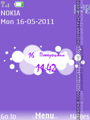 Sky Clock theme screenshot