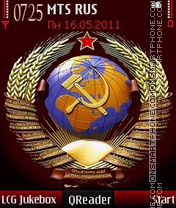 Скриншот темы USSR
