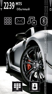 Audi 19 theme screenshot