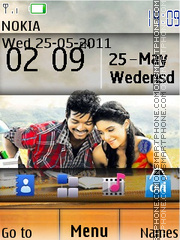 Kavalan theme screenshot
