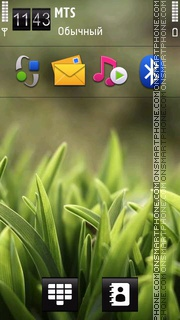 Nature v7 hd tema screenshot