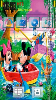 Disney World theme screenshot