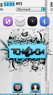 Tehkseven theme screenshot