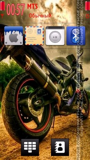 Bike 13 tema screenshot